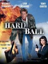 Кодекс силы / Hardball