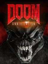 Дум: Аннигиляция / Doom: Annihilation