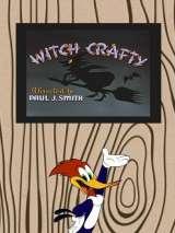 Ведьмины штучки / Witch Crafty