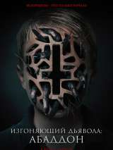 Изгоняющий дьявола: Абаддон / The Assent