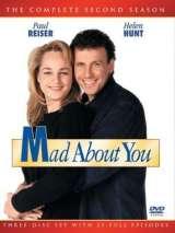 Без ума от тебя / Mad About You