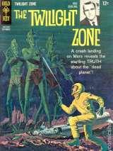 Сумеречная зона / Twilight Zone