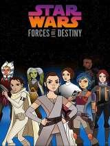 Звездные войны: Силы судьбы / Star Wars: Forces of Destiny