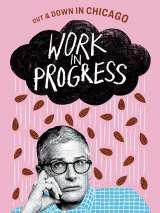 Работа над собой / Work in Progress
