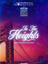 На высоте / In the Heights
