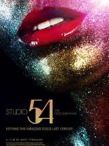 Студия 54 / Studio 54