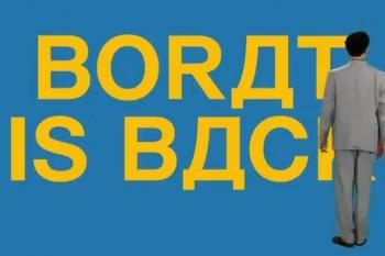 """Объявлена дата премьеры фильма """"Борат 2"""""""