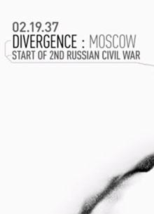 """Авторы сериала """"Мир дикого запада"""" предрекли России гражданскую войну"""