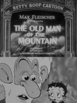 Старик с горы / The Old Man of the Mountain