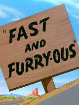 Быстрый и смелый / Fast and Furry-ous