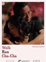 Иди, беги, ча-ча / Walk Run Cha-Cha