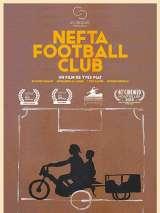 Футбольный клуб Нефты / Nefta Football Club