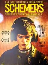 Махинаторы / Schemers