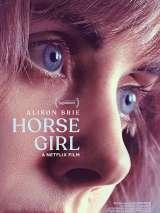 Наездница / Horse Girl