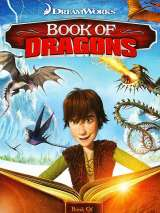 Книга драконов / Book of Dragons