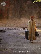 Невероятная / The Staggering Girl