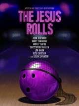 Броски Хесуса / The Jesus Rolls