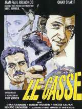 Взломщики / Le casse