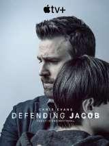 Защищая Джейкоба / Defending Jacob