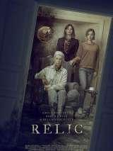 Реликвия / Relic