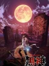 Темная богиня / Kurokami: The Animation