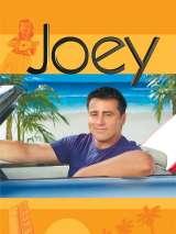 Джоуи / Joey