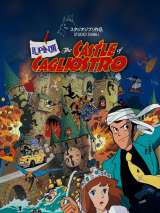 Люпен III: Замок Калиостро / The Castle of Cagliostro