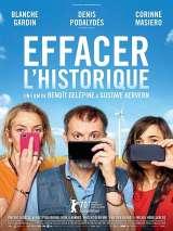 Удалить историю / Effacer l`historique