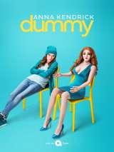 Кукла / Dummy