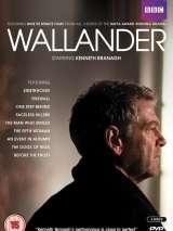 Валландер / Wallander