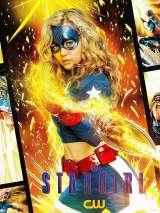Старгерл / Stargirl