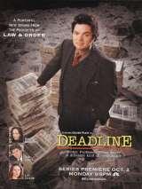 Последний срок / Deadline