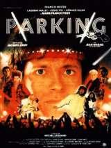 Парковка / Parking