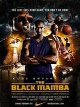 Черная мамба / The Black Mamba