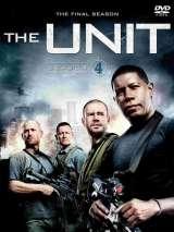 """Отряд """"Антитеррор"""" / The Unit"""
