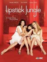 Помадные джунгли / Lipstick Jungle