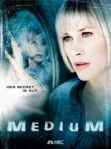 Медиум / Medium