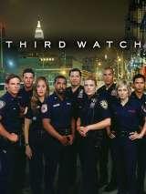 Третья смена / Third Watch