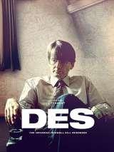 Дес / Des