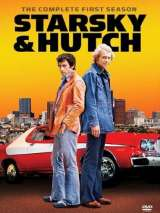 Старски и Хатч / Starsky and Hutch