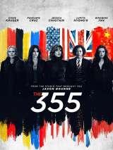Код 355 / The 355
