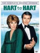 Супруги Харт / Hart to Hart