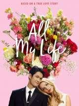 Всю мою жизнь / All My Life