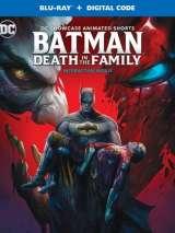 Бэтмен: Смерть в семье / Batman: Death in the Family