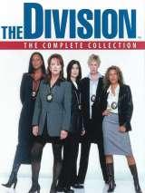 Женская бригада / The Division