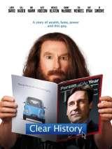 Завершить историю / Clear History