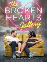Галерея разбитых сердец / The Broken Hearts Gallery