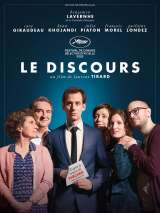 Тост / Le discours