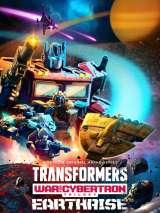 Трансформеры: Война за Кибертрон / Transformers: War for Cybertron