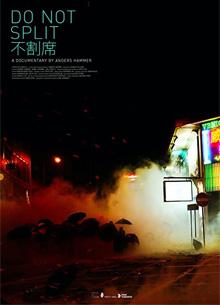 В Гонконге усилили цензуру в кино